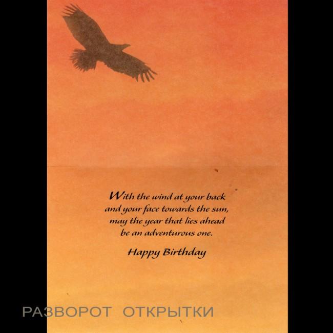 открытки с днем рождения мамочке от дочери красивые