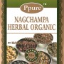 "Благовония масала ""Нагчампа и травы-органик"" (""Nagchampa Herbal Organic"") *"